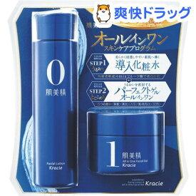 肌美精 オールインワンスキンケアプログラムセット(150mL+100g)【肌美精】