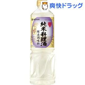 ミツカン純米料理酒(1L)