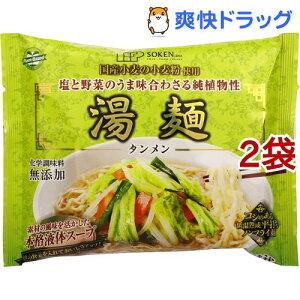 湯麺 タンメン(112g*2袋セット)