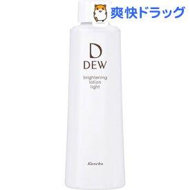 DEW ブライトニングローション さっぱり レフィル(150ml)【DEW(デュウ)】[保湿 化粧水]
