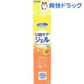 カワモト 口腔ケアジェル レモン風味(40g)【マウスピュア】