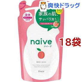 ナイーブ ボディソープ 桃の葉エキス配合 詰替用(380ml*18袋セット)【ナイーブ】