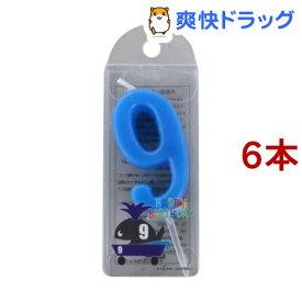 ニホンローソク ナンバーキャンドル 9(6本セット)