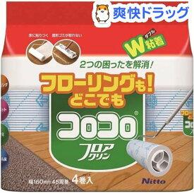 コロコロ スペアテープ フロアクリン C4354(4巻)【コロコロ】