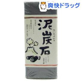 泥炭石石鹸(150g)【泥炭石シリーズ】