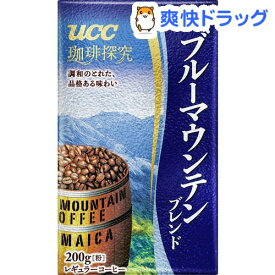 UCC 珈琲探究 ブルーマウンテンブレンド レギュラーコーヒー 粉(200g)【珈琲探究】
