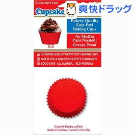 カップケーキクリエイション カップケーキ レッド スタンダード SI8854(32枚入)【カップケーキクリエイション】