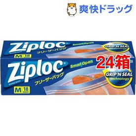 ジップロック フリーザーバッグ M(18枚入*24箱セット)【Ziploc(ジップロック)】