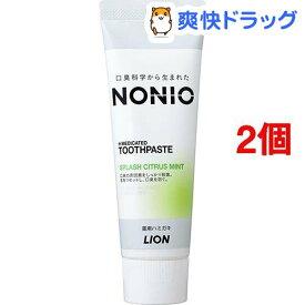 ノニオ ハミガキ スプラッシュシトラスミント(130g*2コセット)【u9m】【ノニオ(NONIO)】