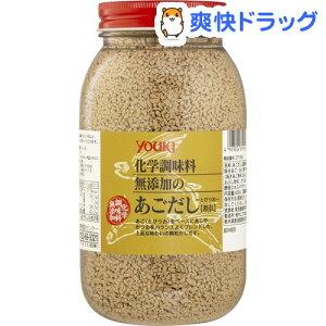 ユウキ食品 業務用 化学調味料無添加のあごだし(400g)【ユウキ食品(youki)】