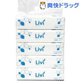 リビィペーパータオル ミニ(200枚*5個入)【リビィ】