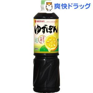 ミツカン 業務用ゆずぽん(1L)