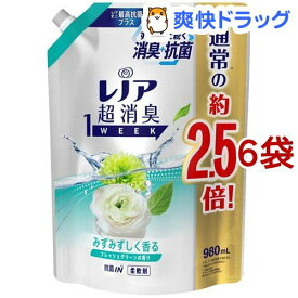 レノア 超消臭1WEEK 柔軟剤 フレッシュグリーン 詰め替え 特大(980ml*6袋セット)【レノア超消臭】