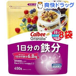 【訳あり】カルビー グラノーラプラス 1日分の鉄分(450g*8袋セット)【カルビー グラノーラ】