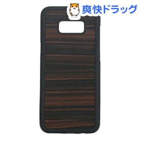 マンアンドウッド GaLaxy S8+天然木ケース エボニー(1コ入)【マン&ウッド(Man&Wood)】