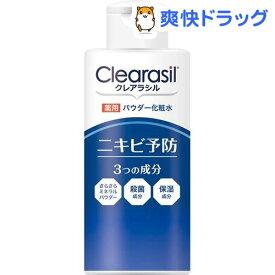 クレアラシル ニキビ 薬用 保湿 化粧水(120ml)【rrb-r50】【クレアラシル】