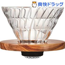 ハリオ V60 耐熱ガラス透過ドリッパー オリーブウッド VDG-02-OV(1コ入)【ハリオ(HARIO)】