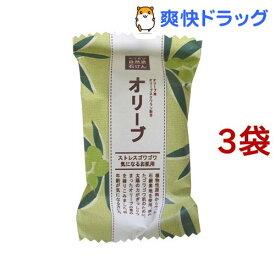 ペリカン自然派石けん オリーブ(100g*3コセット)【ペリカン石鹸】