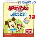マミーポコパンツ M(58枚入*3コセット)【170804_soukai】【マミーポコ】【送料無料】