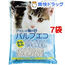 猫砂 パルプエコ(7L*7コセット)【送料無料】