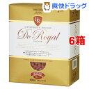 ドゥ・ロイヤル オリジナル(600g*6コセット)【ドゥ・ロイヤル】【送料無料】
