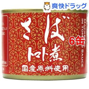 ABC さばトマト煮 国産原料使用(170g*6コセット)