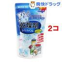 乾燥剤シリカくん(5g*10コ入*2コセット)