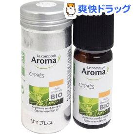 ル・コントワールアロマ精油 サイプレス(10mL)【ル・コントワールアロマ】