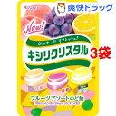 キシリクリスタル フルーツアソートのど飴(67g*3コセット)【キシリクリスタル】