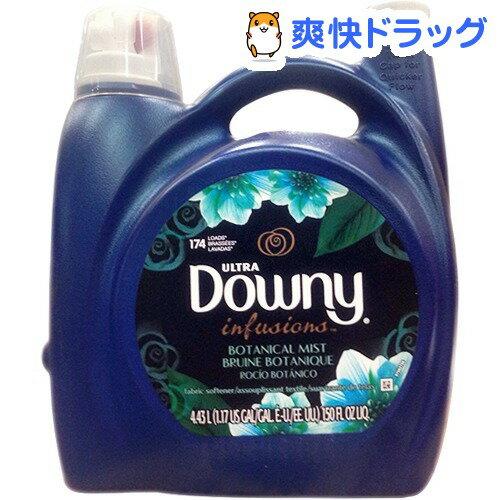 ダウニー インフュージョン ボタニカルミスト(4.43L)【ダウニー(Downy)】【送料無料】