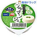 【訳あり】DHC 糖質コントロールデザート ブラマンジェ(70g)【DHC】