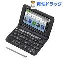 エクスワード 電子辞書 英語モデル ブラック XD-G9800BK(1台)【エクスワード(EX-word)】【送料無料】