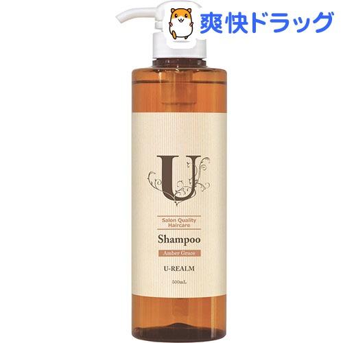 ユーレルム アンバーグレイス シャンプー(500mL)【ユーレルム(U-REALM)】