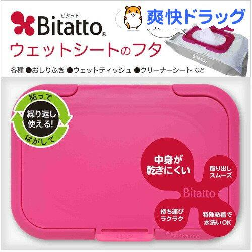 ビタット ストロベリー(1コ入)【ビタット(Bitatto)】