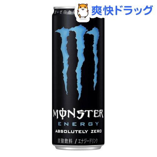 モンスター アブソリュートリー ゼロ(355mL)【モンスター】