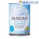 パンの缶詰 ミルククリーム(100g)【パンの缶詰】[非常食 防災グッズ]