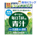 緑茶ですっきり飲みやすい 毎日1杯の青汁(5.6g*20包)【毎日1杯の青汁】