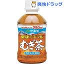 健康ミネラルむぎ茶(280mL*24本入)【送料無料】