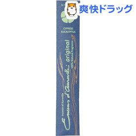 カメヤマキャンドル マロマオリジナル サイプレス&ユーカリ(1コ入)【カメヤマキャンドル】