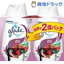 【企画品】グレード ソリッドエアフレッシュナー フレッシュベリー(170g*2コ入)【グレード(Glade)】