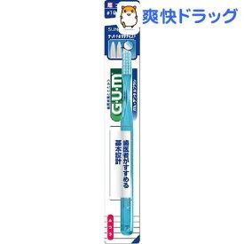 ガム(G・U・M) デンタルブラシ超コンパクトヘッドふつう #191(1本入)【ガム(G・U・M)】