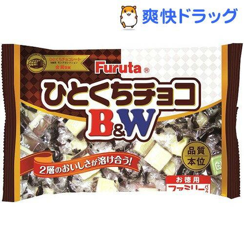 フルタ ひとくちチョコ B&W(185g)