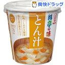 カップ 料亭の味 とん汁(1コ入)【料亭の味】