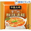 中華三昧 赤坂榮林 酸辣湯麺(103g)【中華三昧】