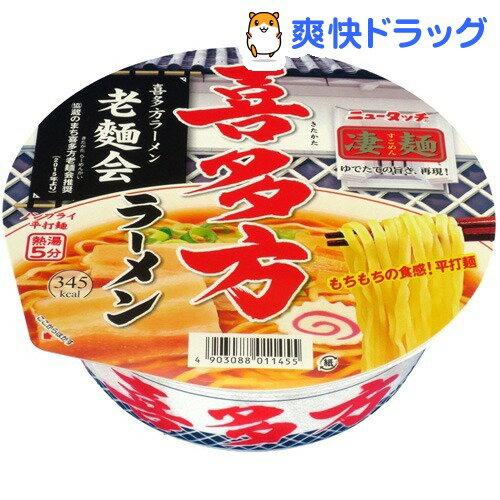 凄麺 喜多方ラーメン(115g)【凄麺】