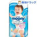 ムーニーマン エアフィット パンツ 男の子用(Lサイズ*44枚入)【ムーニーマン】