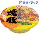 【訳あり】金ちゃん飯店 焼豚ラーメン(1コ入)【金ちゃん】
