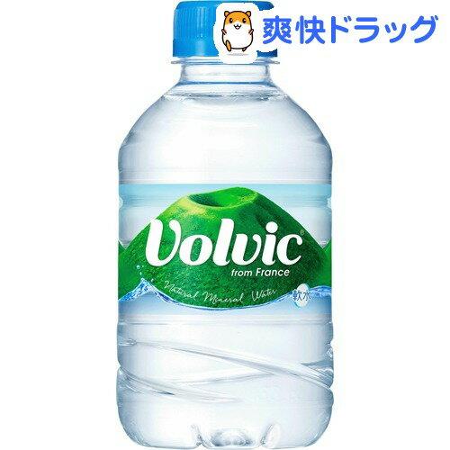 ボルヴィック 正規輸入品(330mL*24本入)【ボルビック(Volvic)】[ボルビック 330ml]