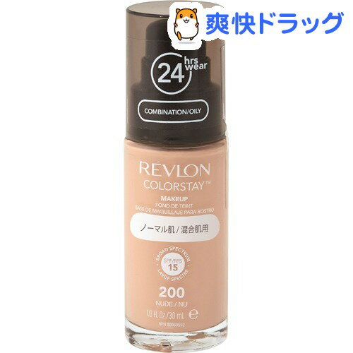 レブロン カラーステイ メークアップ 200 ヌード(30g)【レブロン(REVLON)】【送料無料】