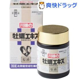 川端の牡蠣エキス 原液(60g)【川ばた乃エキス】